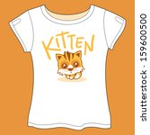 funny kitten vector... | Shutterstock .eps vector #159600500