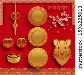 set of design elements in asian ... | Shutterstock .eps vector #1596225013