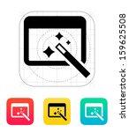 magic application icon. vector...