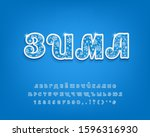 beautiful cyrillic alphabet.... | Shutterstock .eps vector #1596316930