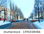 Chernihiv   Ukraine. 05 January ...