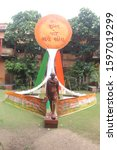 Small photo of AHMEDABAD, INDIA - FEBRUARY 02, 2019: Mahatma Gandhi monument in Sabarmati Ashram. Sabarmati Ashram is the spiritual center founded by Mahatma Gandhi in 1917, headquater of freedom fighting