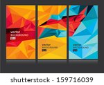 vector abstract background set... | Shutterstock .eps vector #159716039