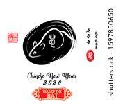 zodiac rat  red stamp which...   Shutterstock . vector #1597850650