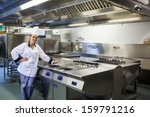 young content chef standing... | Shutterstock . vector #159791216