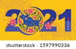 chinese new year 2021 year of... | Shutterstock .eps vector #1597990336