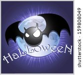 poster or background for... | Shutterstock .eps vector #159808049