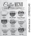 set of coffee menu with a cups... | Shutterstock . vector #159831140