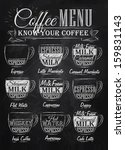 set of coffee menu with a cups... | Shutterstock . vector #159831143