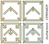 collection of decorative celtic ...   Shutterstock .eps vector #159856829
