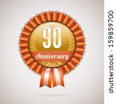 90 years anniversary golden... | Shutterstock .eps vector #159859700