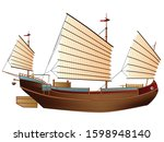 traditional chinese junk boat... | Shutterstock .eps vector #1598948140