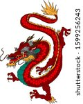 traditional japanese old dragon.... | Shutterstock .eps vector #1599256243