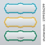 set of 3d banners with islamic... | Shutterstock .eps vector #1599356299