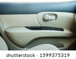 Small photo of Car interior two tone arm rest