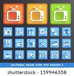 multimedia square icons with... | Shutterstock .eps vector #159946358