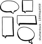 hand drawn speeche bubble set ... | Shutterstock .eps vector #1599464959
