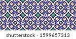 Damask Kaleidoscope. Fractal...