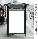 blank billboard on city bus... | Shutterstock . vector #159972329