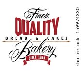bakery retro label. vector... | Shutterstock .eps vector #159974330