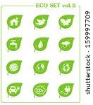 ecology icon set  v.4. leaf... | Shutterstock .eps vector #159997709