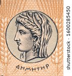 Small photo of Goddess Demeter on old Greece 10 drachma (1940), vintage retro engraving. Ancient Greek Olympian deity, goddess of harvest and Fertility.