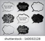 set of grunge speech bubbles    Shutterstock .eps vector #160032128