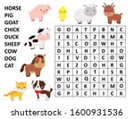 word search game. kawaii... | Shutterstock .eps vector #1600931536