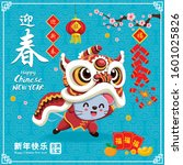 vintage chinese new year poster ... | Shutterstock .eps vector #1601025826