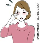 hay fever women  eyes  itchy | Shutterstock .eps vector #1601079220