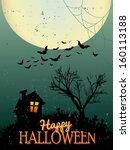 halloween posters  | Shutterstock .eps vector #160113188