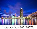 Kobe, Japan at Meriken Park and Kobe Port Tower. - stock photo