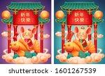 rat in cloud sitting on fish in ...   Shutterstock .eps vector #1601267539