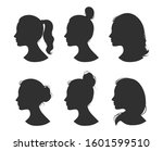 beautiful collection of profile ... | Shutterstock .eps vector #1601599510