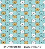 seamless children animals print.... | Shutterstock .eps vector #1601795149
