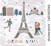 christmas in paris greeting card | Shutterstock .eps vector #160181066