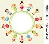 kids frame. vector illustration. | Shutterstock .eps vector #160184009