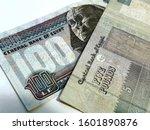 one hundred egyptian pound vs... | Shutterstock . vector #1601890876