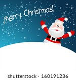 abstract background  | Shutterstock .eps vector #160191236