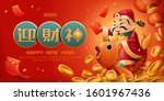 god of wealth rides on lucky... | Shutterstock .eps vector #1601967436