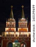 moscow kremlin and st. basil's... | Shutterstock . vector #160199699
