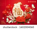 paper art chubby mouse with... | Shutterstock .eps vector #1602004060