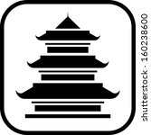 Asian Pagoda Tower Vector Icon...