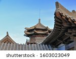 Upturned Tiered Eaves Of...