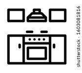 kitchen furniture icon simple... | Shutterstock .eps vector #1603081816
