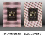 turkish pattern vector cover... | Shutterstock .eps vector #1603239859