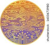 korean traditional ornamental... | Shutterstock .eps vector #1603673980