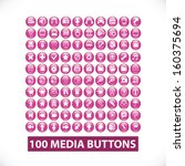 100 pink media buttons set ...