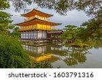 golden pavilion. kinkakuji... | Shutterstock . vector #1603791316