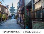 kyoto  japan   november 8  2019 ... | Shutterstock . vector #1603793110
